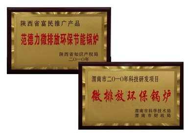 万博彩票app万博官网manbetx荣誉