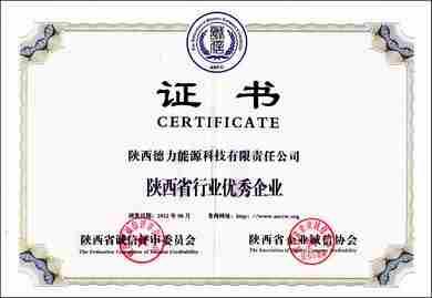 万博彩票app万博官网manbetx公司技术优势