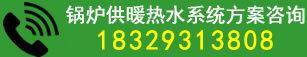 万博彩票app万博官网manbetx服务热线:4006091305