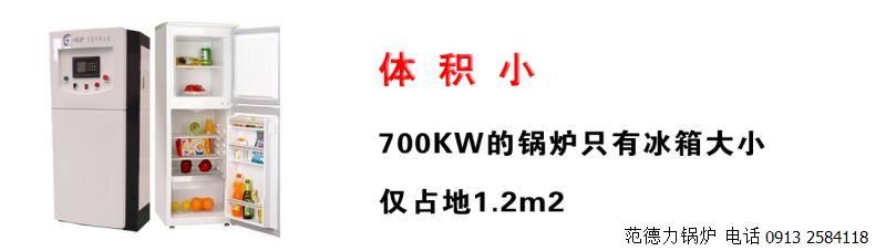 全预混超低氮硅铝万博manbetx官网燃气万博官网manbetx